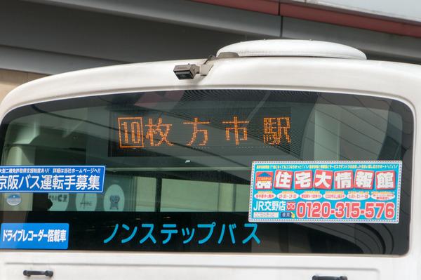 20180208京阪バス-7