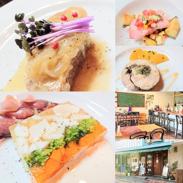 会員制レストラン Bistro Quatre Feuilles