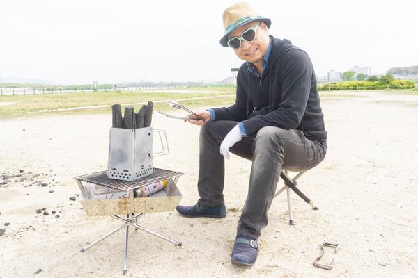 牛ぎゅうフェスナーガ小-2