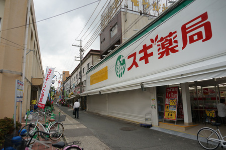 スギ薬局枚方北店130703-03