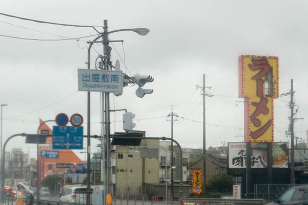 台風21号-18090454