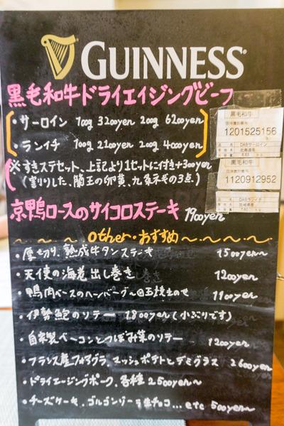 hisui201お店-1702222