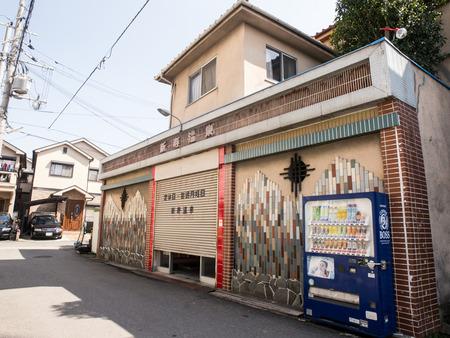 ニュー寿温泉-1403281