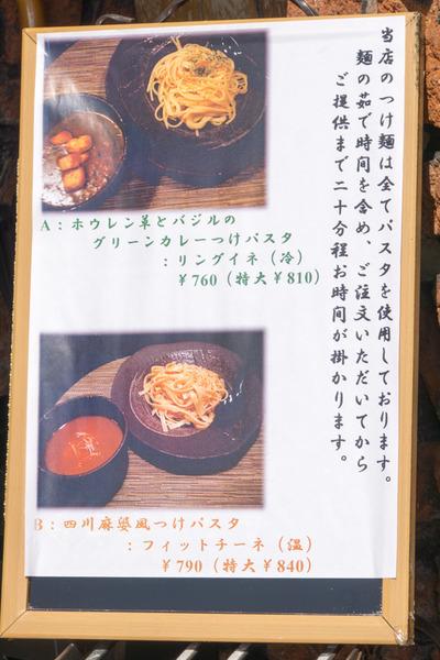 房乃-16032006