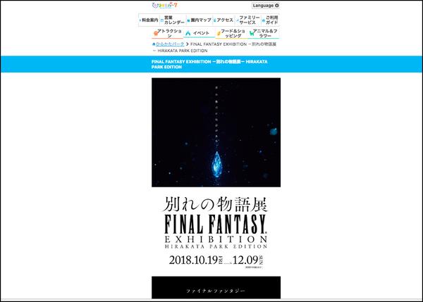 スクリーンショット 2018-08-18 15.11.13のコピー