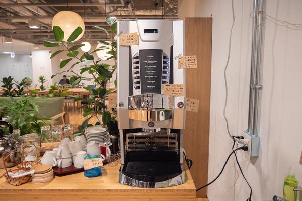 大阪・枚方市のコワーキングスペース ビィーゴのネスレのネスカフェ ミラノ