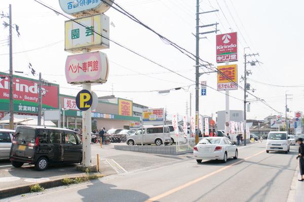 20171011津田駅前キリン堂-1