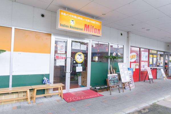 ミラン(800)_20200422-5