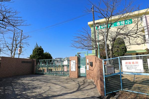 香陽小学校