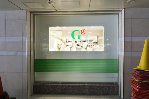 京阪百貨店-15091103