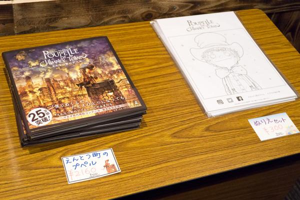えんとつ町のプペル展at枚方-18