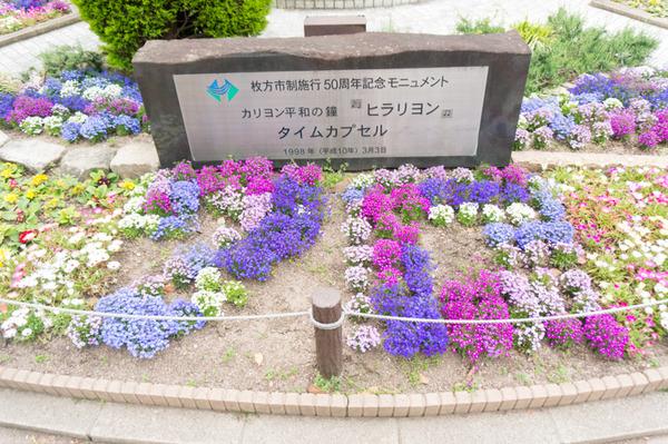 岡東中央公園-19