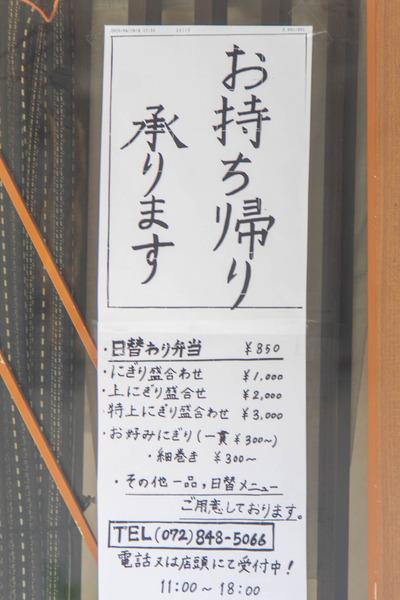 テイクアウト10-2005071