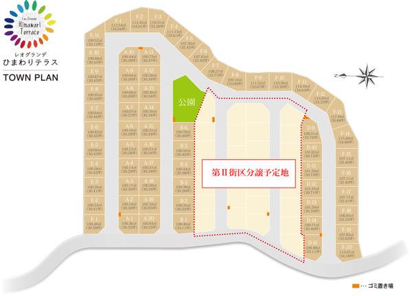 松丘区画図(平米あり分)2
