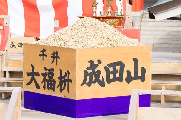 成田山不動尊 節分祭-7