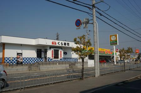 スーパーワカバ山田池店130306-10