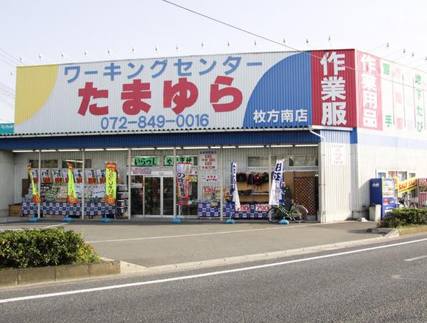 shoplist_hirakataminami01