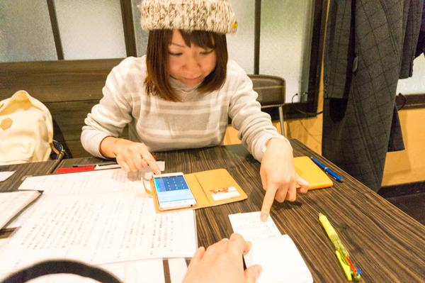枚方市駅飲み企画-23