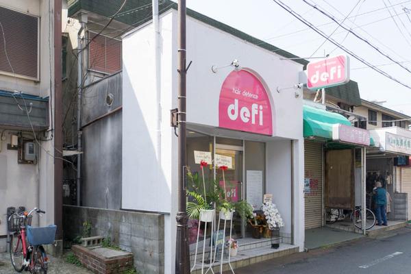 deFi-1804035