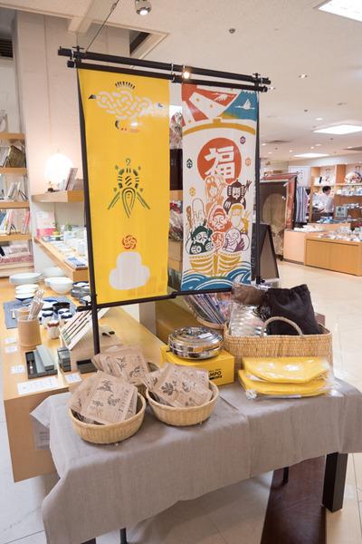 京阪百貨店_くらしのこみち_標準小-244