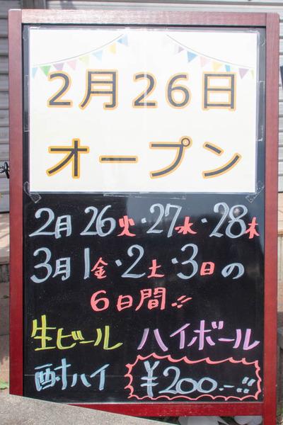 焼きにく-1902271-3