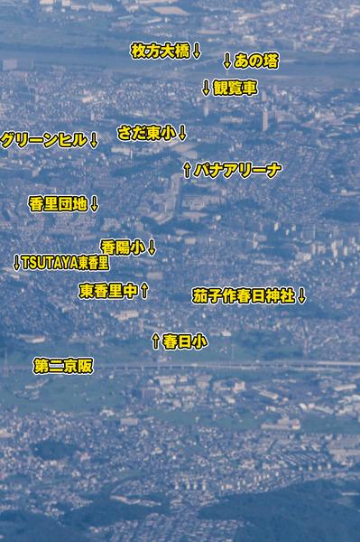 航空写真-1609024
