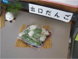 syokuiku20100213d.jpg
