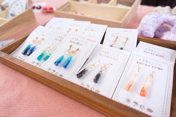 100円商店街-54