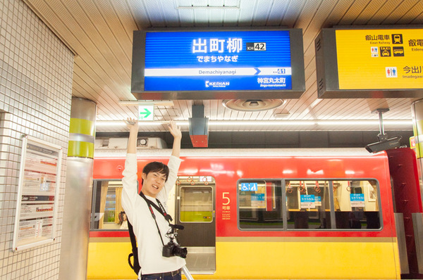 20180606_京阪電車特急発車メロディ-93
