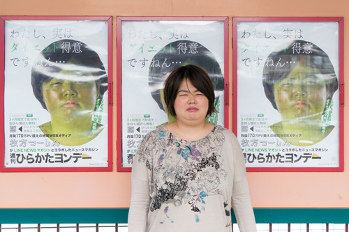 枚方公園LINEポスター-16