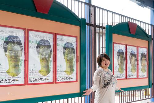 枚方公園LINEポスター-27