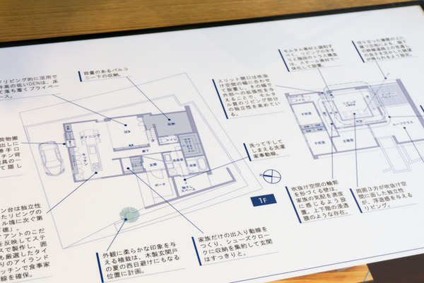 IFA住宅設計室-35