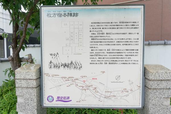 三矢公園-1605261