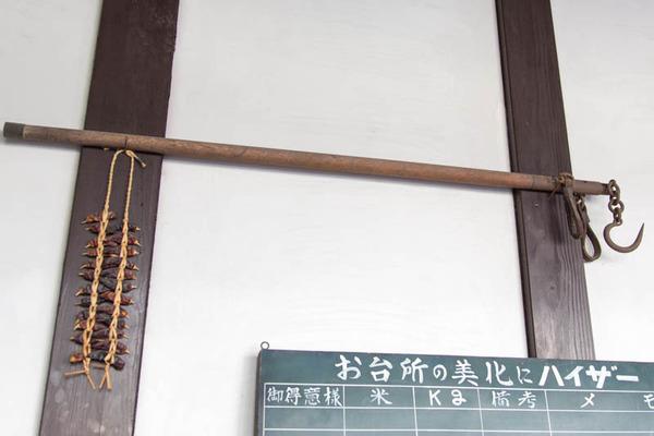 藤井米穀店-16112543