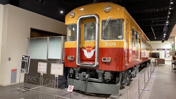 IMG-2700