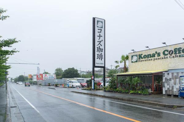 コナズ珈琲-1707047