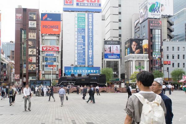 東京-19060580