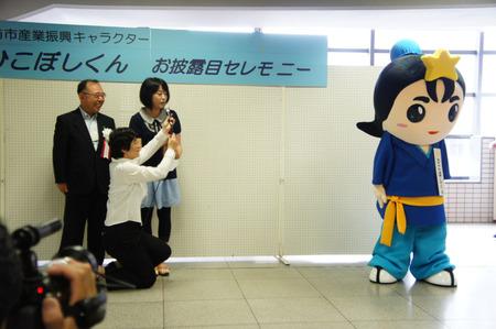 ひこぼしくんお披露目20120707100723