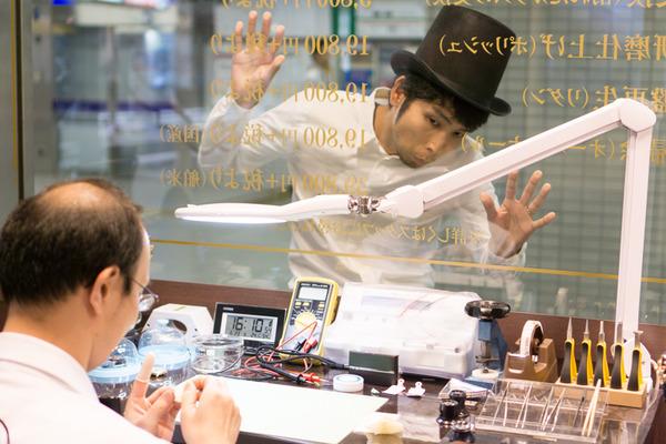 ひらかた時計宝石修理研究所-34