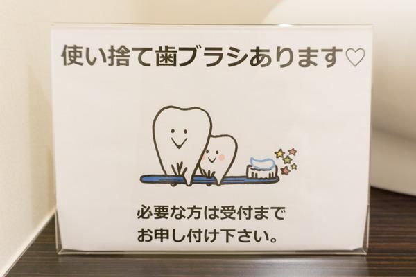 やまなか歯科クリニック-17