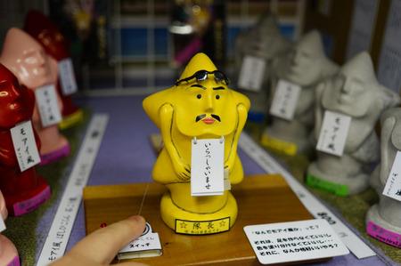 ぼしひこ130308-27