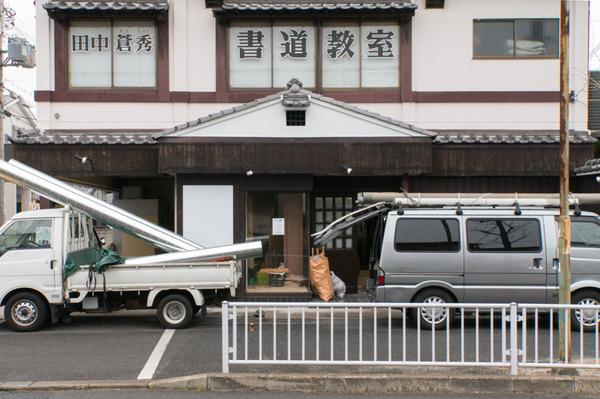 20180122牛銀さすけ交野駅前店-6