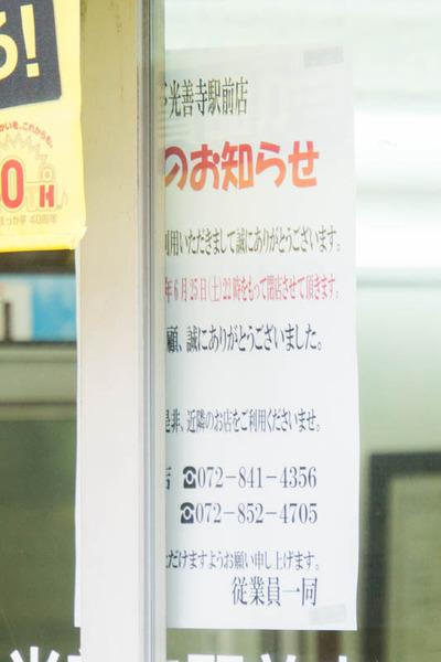 ほっかほっか亭-1606064
