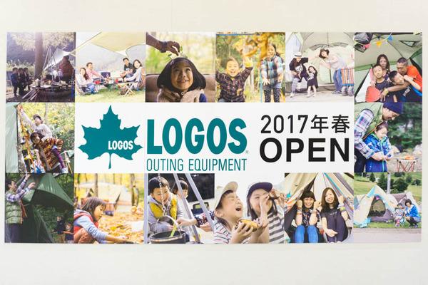 LOGOS-1611253