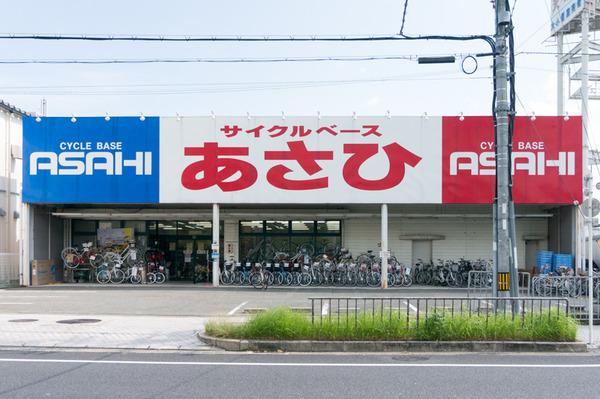 20170919あさひ東田宮-2