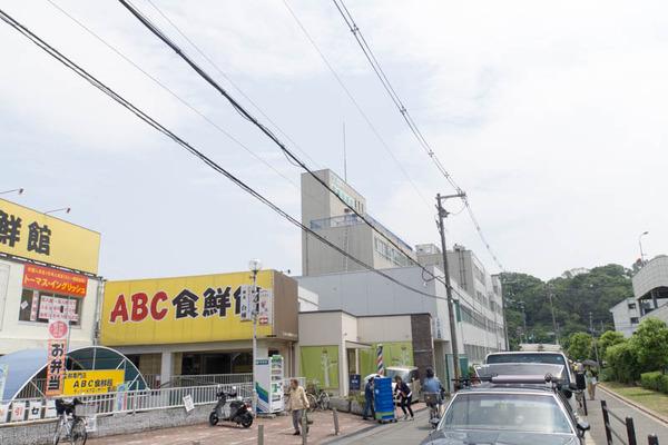 ABC食鮮館-1605274