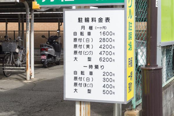 駐輪場-1610296
