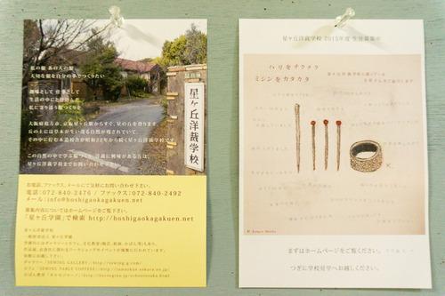 桜花祭2015-23