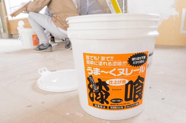 ひらばDIY漆喰塗り体験-37