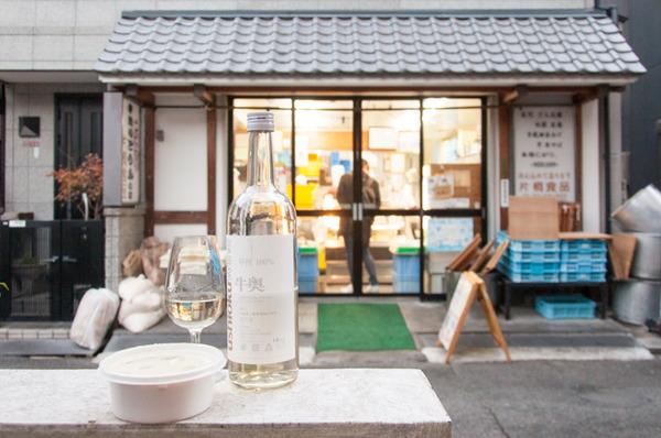 宮之阪ワイン-175